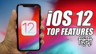 iOS 12 - Top Features in Hindi - Best Features of iOS 12 in Hindi