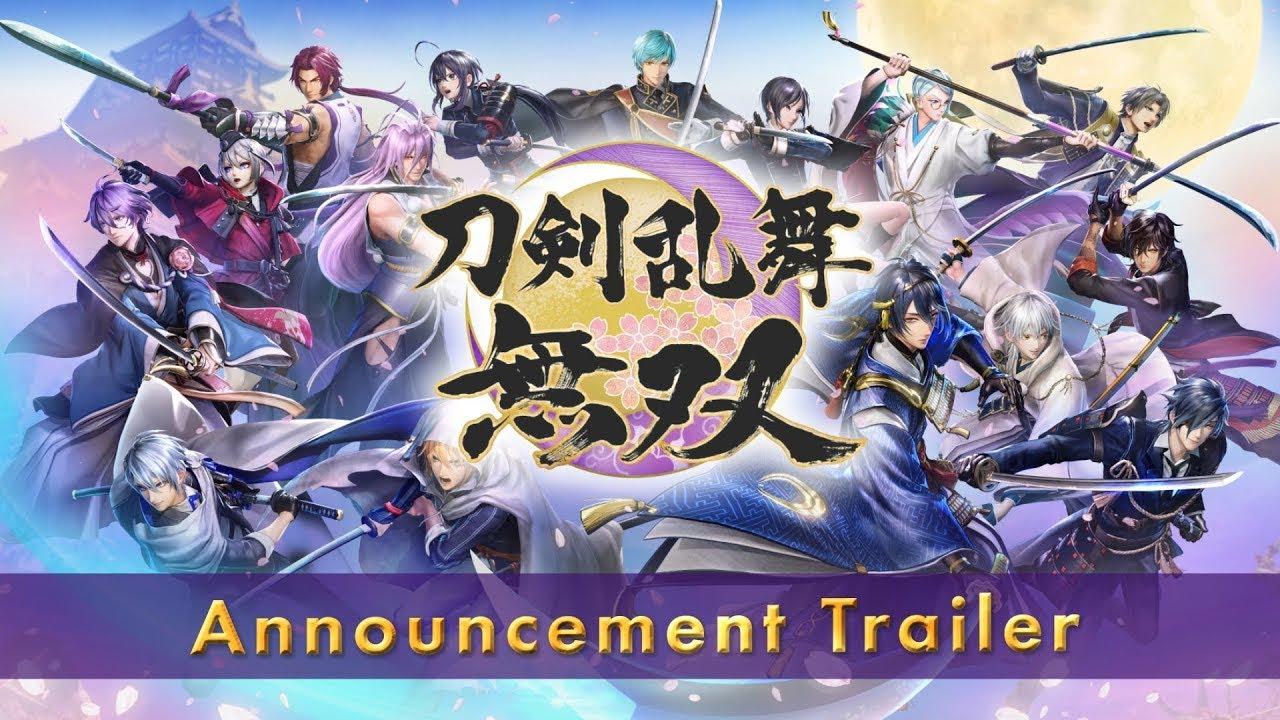 Touken Ranbu Warriors - Announce Trailer - Gematsu