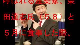 お笑いコンビ、Wエンジンのえとう窓口(43)が11日、愛知県に在住...