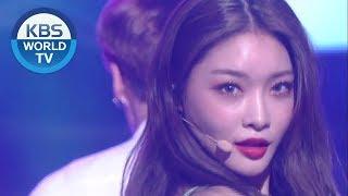 Chung Ha(청하) - Love U [Music Bank Stage Mix Ver.]