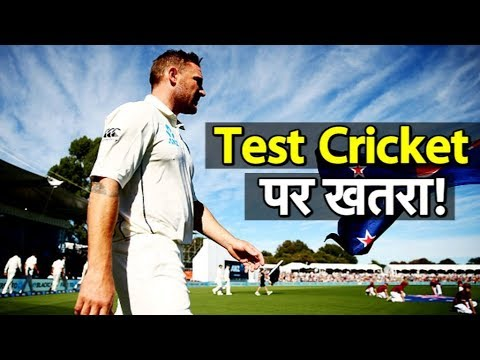 Test cricket Won't Survive T20 Leagues, Says Brendon McCullum   Sports Tak