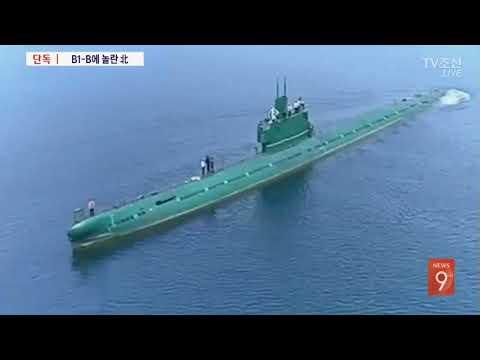 [단독] B-1B에 놀란 北…신포에 지대공 미사일 SA-5 설치