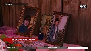 Три жертвы изверга: алматинский убийца зарезал осколком бутылки еще одну девушку