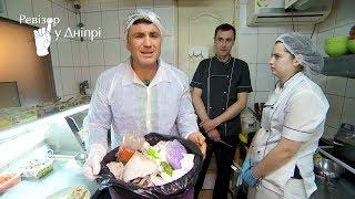 видео Чебуречная