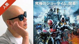 ライムスター宇多丸が、映画「仮面ライダー×仮面ライダー ウィザード&フ...