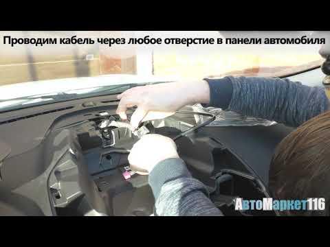 Установка магнитолы Ford Kuga 2013+ (Winca S200)