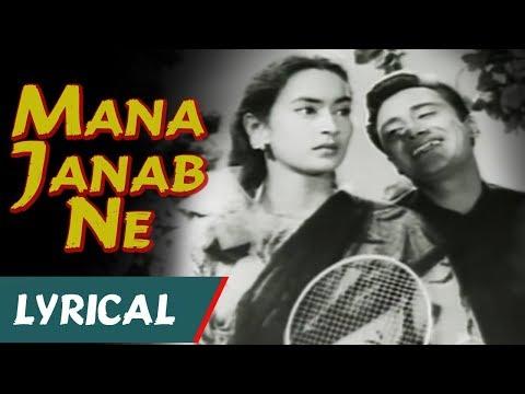 Lyrical : Mana Janab Ne Pukara Nahin | Song With Lyrics | Paying Guest