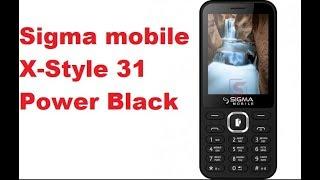 Телефон Sigma mobile X-Style 31 Power Black
