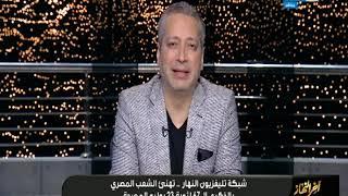 بالفيديو.. تامر أمين: ثورة 23 يوليو مثال يدرس في الرقي والحضارة