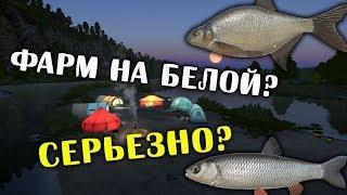 Русская Рыбалка 4: В помощь новичку. Начало