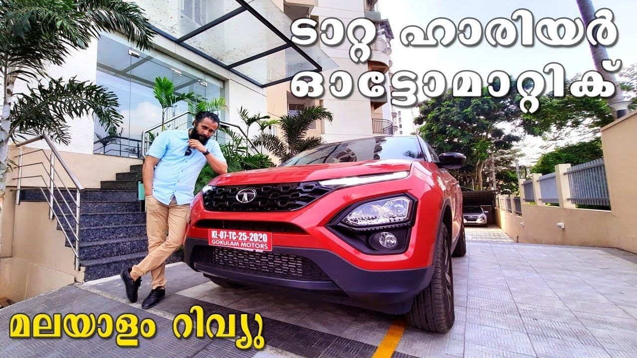 2020 Tata Harrier Automatic Detailed Malayalam Review Pilot On Wheels Youtube