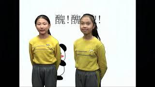 Publication Date: 2020-03-13 | Video Title: 19 稱謂