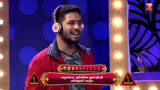 Athirshta Lakshmi - Tamil Game Show - Episode 223 - Zee Tamil TV Serial - Full Episode