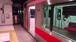 東急5050系 元町・中華街発車