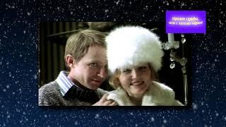 Микаэл Таривердиев(музыка+фрагменты фильмов)