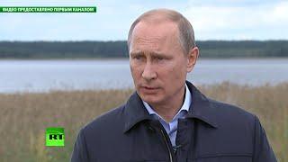 Владимир Путин о ситуации на Украине(, 2014-08-31T17:53:48.000Z)