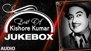 ✹✹LATEST  SONG OF KISHOR KUMAR✹✹► | Audio Jukebox | Evergreen Superhit Bollywood Classic Songs