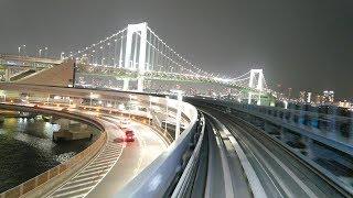 「ゆりかもめ」前面展望「夜景」全区間(豊洲 - 新橋)[4K]Cab View Yurikamome Line Tokyo 20180401
