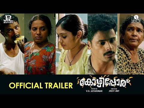 Kozhipporu trailers