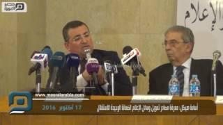 مصر العربية | أسامة هيكل: معرفة مصادر تمويل وسائل الإعلام الضمانة الوحيدة للاستقلال
