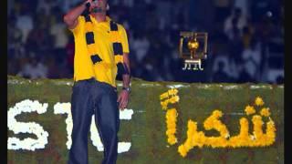اغنية الرابر قصي في نادي الاتحاد السعودي - qusai mp3 - YouTube.flv