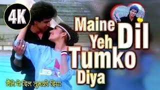 Maine Yeh Dil Tumko Diya | 4K Video | Jaan Tere Naam | Bollywood Songs