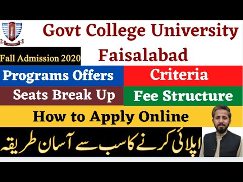 Last Day Of Textile Exhibition At National Textile University Faisalabad City 41 Youtube