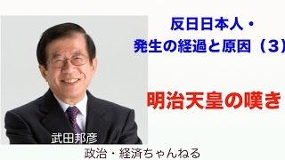 鎮海湾に軍港を作られると日本は植民地になることが決まるので、日本は...