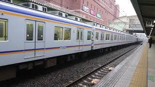 【南海本線】和歌山大学前駅 特急サザン:和歌山市行