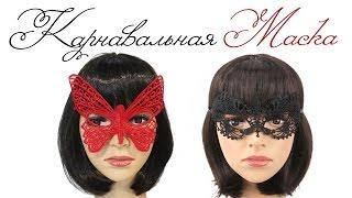 Маска женская карнавальная кружевная кружевная  с AliExpress Обзор Цена Купить
