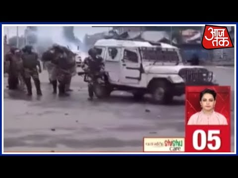Violence In Kashmir Even On Eid, Yet Another Ceasefire Violation From Pakistan | Nonstop 100
