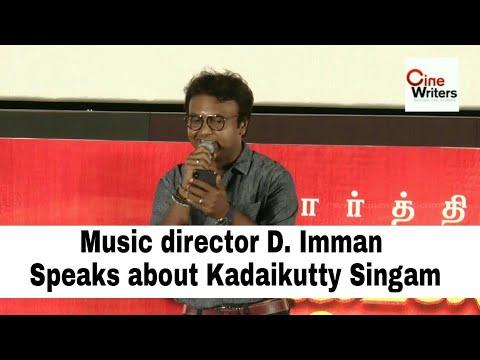Music director D. Imman Speech at Kadaikutty Singam audio launch