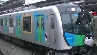 西武鉄道40103F(コウペンちゃん)急行池袋行 所沢