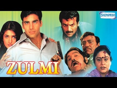 Zulmi - Part 1 Of 14 - Akshay Kumar - Twinkle Khanna - Best Bollywood Action