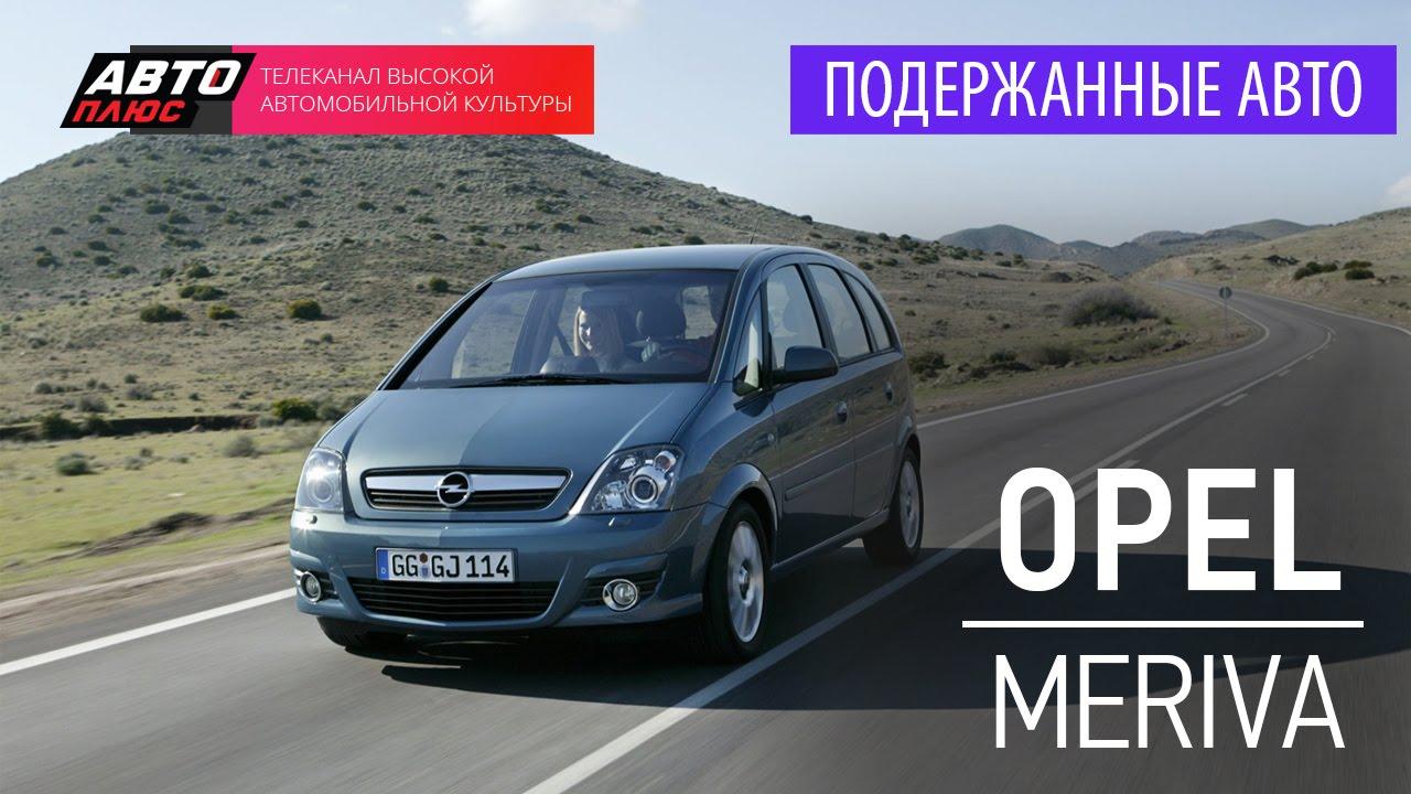 Подержанные автомобили   Opel Antara, 2012
