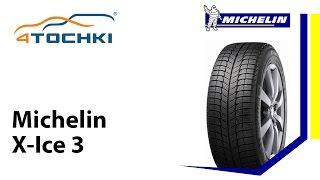 Michelin X-ice 3 - 4 точки. Шины и диски 4точки - Wheels & Tyres 4tochki(Michelin X ice 3 - 4 точки. Шины и диски 4точки - Wheels & Tyres 4tochki Зимняя нешипованная шина Michelin X-Ice 3 предназначена для..., 2015-12-29T15:09:15.000Z)