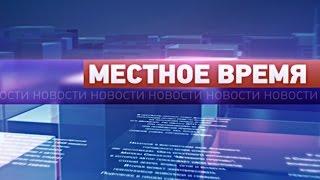 видео Июльский Городской блошиный рынок в Музее Москвы