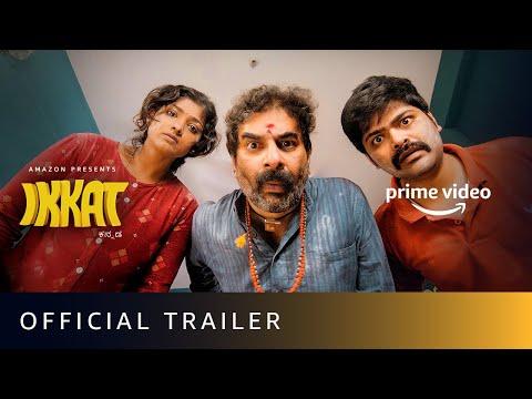 Ikkat - Official Trailer (Kannada) | Nagabhushana, Bhoomi Shetty, Sundar | Amazon Prime Video