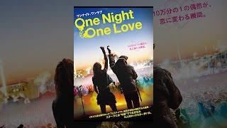 One Night, One Love(字幕版) thumbnail