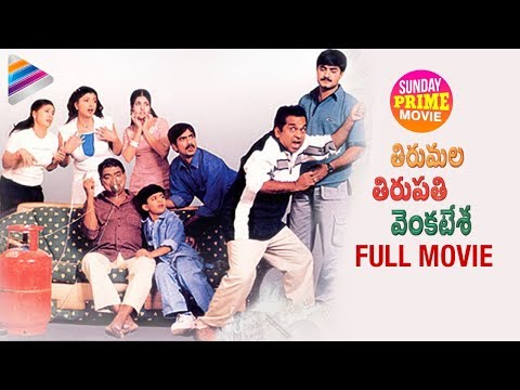 Tirumala Tirupati Venkatesa Telugu Full Movie | Srikanth | Ravi Teja | Roja | Sunday Prime Movie