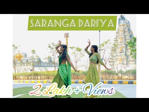 Saranga Dariya Dance Cover | Love Story | Naga Chaitanya | Sai Pallavi | Navani
