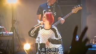 永井真理子/ORANGE (OFFICIAL LIVE MOVIE)