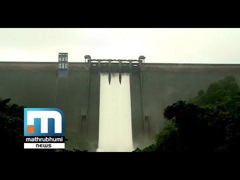 Water Level Reached 2401ft: 3 Shutters Of Idukki Dam Opened | Mathrubhumi News