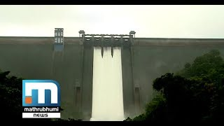 Water Level Reached 2401ft 3 Shutters Of  Dukki Dam Opened  Mathrubhumi News