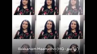 ILAKKANAM MAARUDHO - இலக்கணம் மாறுதோ - cover - Ramya Duraiswamy