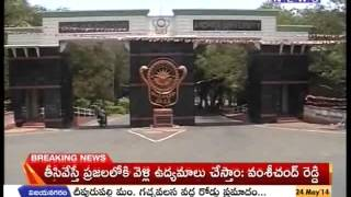 Andhra University Becomes Central University -Mahaanews