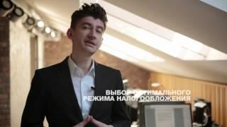 Смотреть видео регистрация организаций в Смоленске