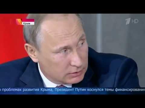 Путин: Где деньги на Крым?