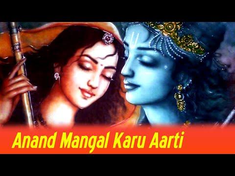 Anand Mangal Karu Aarti – Aarti Sangrah | Gujarati Aarti