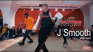 Migos, Nicki Minaj, Cardi B - MotorSport |Choreography by J Smooth